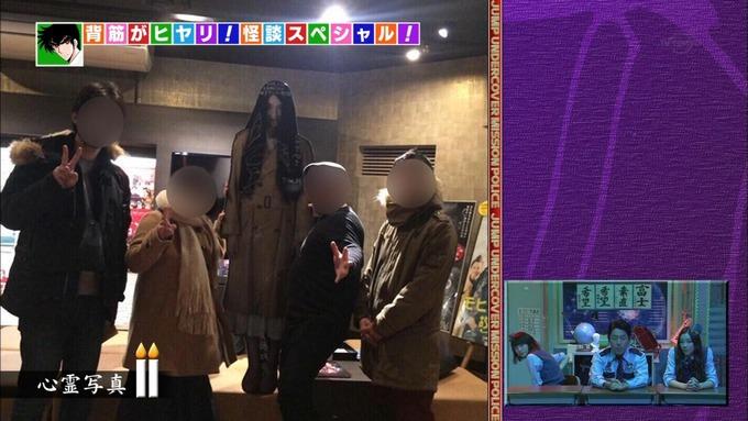 2 ジャンポリス 生駒里奈 (5)