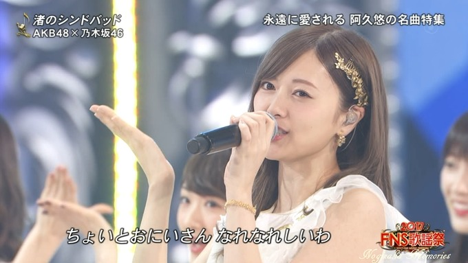 6 FNS歌謡祭④ (32)