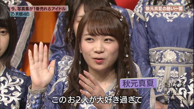 13 バズリズム02 乃木坂46i① (12)