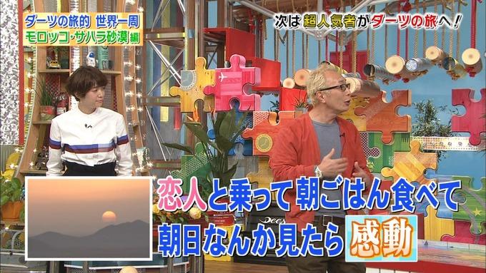 23 笑ってこらえて 齋藤飛鳥 (141)