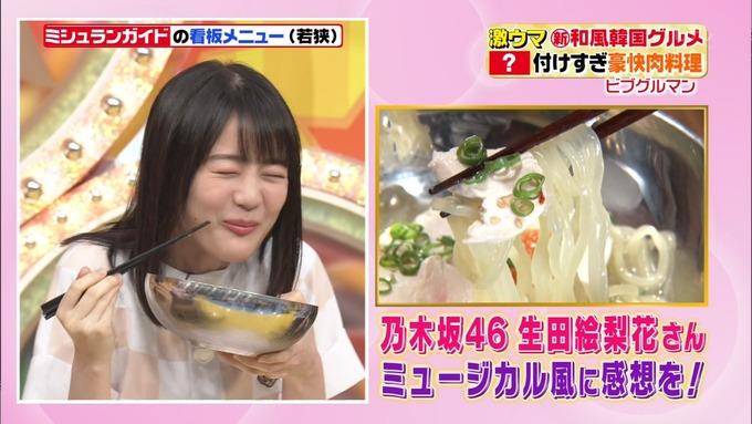 ヒルナンデス 生田絵梨花① (8)
