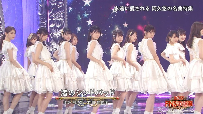 6 FNS歌謡祭④ (3)