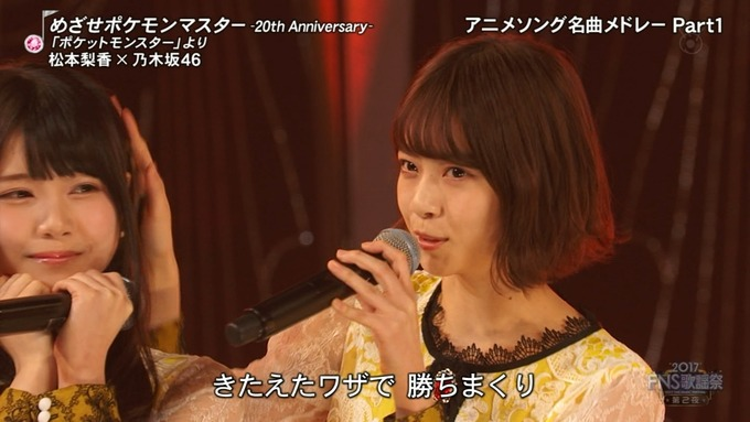 13 FNS歌謡祭 ① (26)