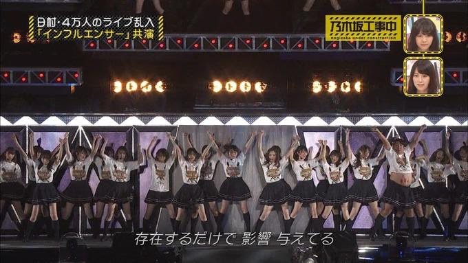 乃木坂工事中 日村密着⑦ (100)