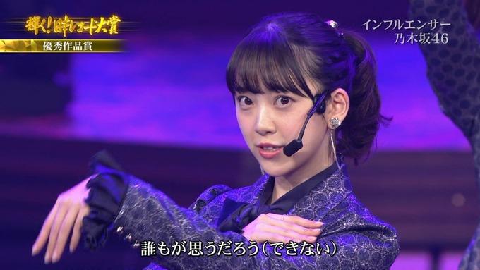 30 日本レコード大賞 乃木坂46 (63)