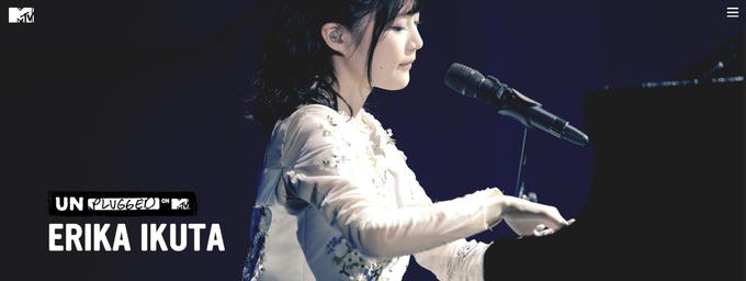 生田絵梨花 MTV Unplugged