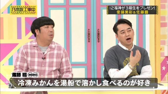 乃木坂工事中 佐藤楓紹介 (54)