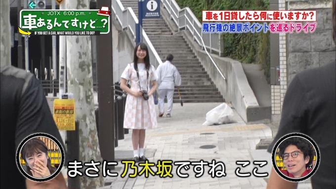 17 車あるんですけど 鈴木絢音 樋口日奈② (5)