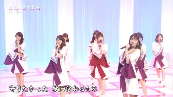 卒業ソング カウントダウンTVサヨナラの意味 (72)