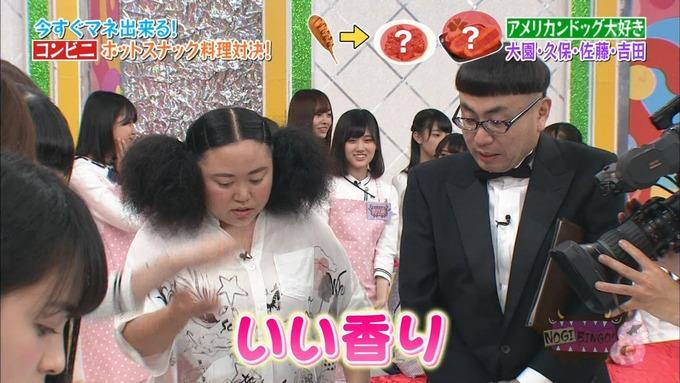 NOGIBINGO8 ホットスナック選手権 史緒里 綾乃 桃子 楓 (34)