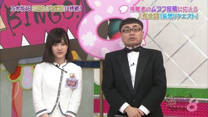 NOGIBINGO8 妄想リクエスト山下美月 (93)