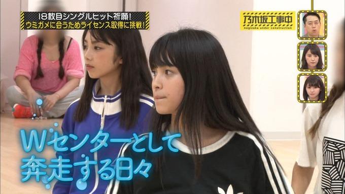 乃木坂工事中 18thヒット祈願③ (28)