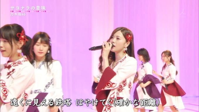 卒業ソング カウントダウンTVサヨナラの意味 (93)