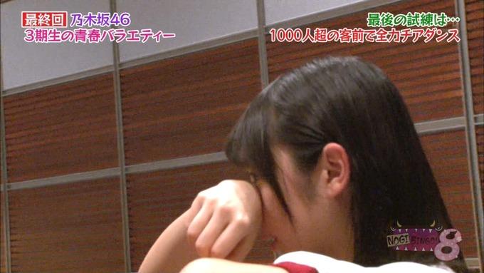 NOGIBINGO83期生 最後の試練② (80)