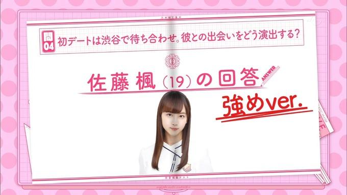 乃木坂工事中 恋愛模擬テスト⑰ (41)