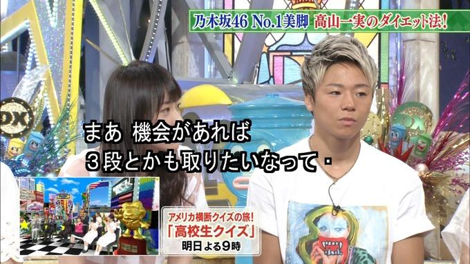 31 ダウンタンDX 高山一実 (36)