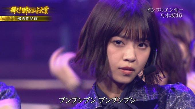 30 日本レコード大賞 乃木坂46 (37)