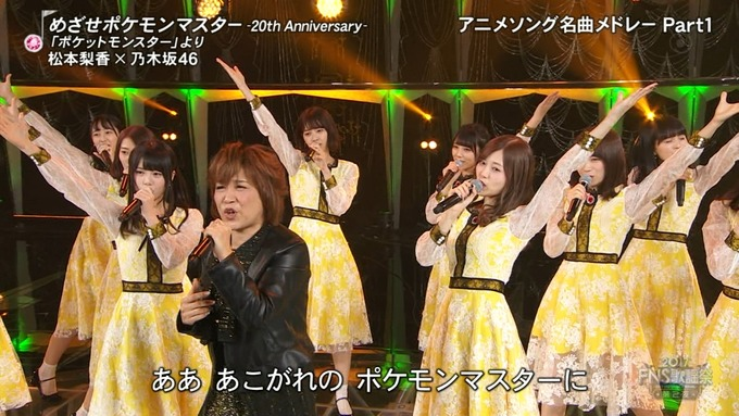 13 FNS歌謡祭 ① (66)