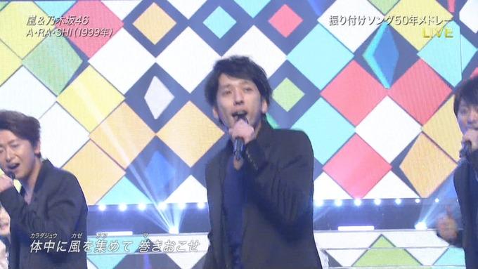 28 Best Artist2017 乃木坂46 嵐 (64)