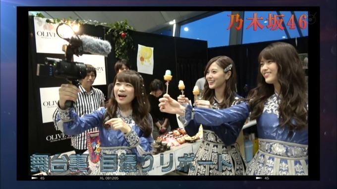 30 めざましテレビ GirlsAward  A (10)