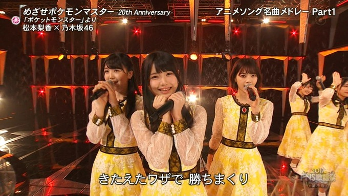 13 FNS歌謡祭 ① (25)