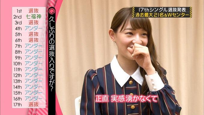 中田花奈 17枚目シングル選抜 (2)