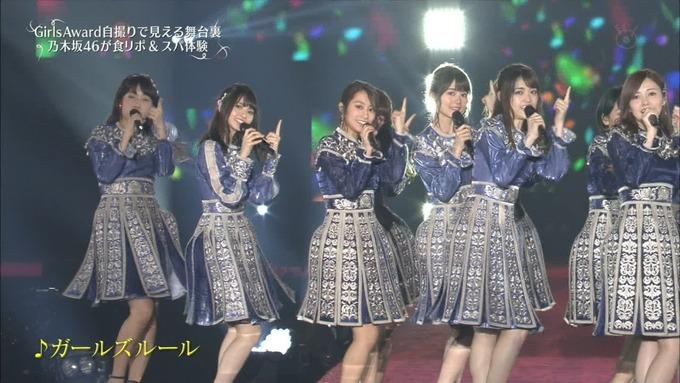 30 めざましテレビ GirlsAward  A (15)