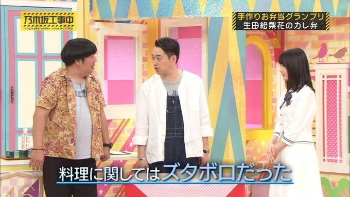 乃木坂工事中 お弁当グランプリ生田絵梨花① (18)