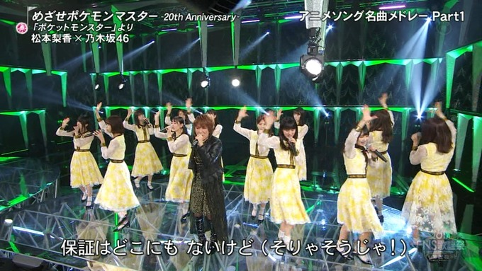 13 FNS歌謡祭 ① (54)