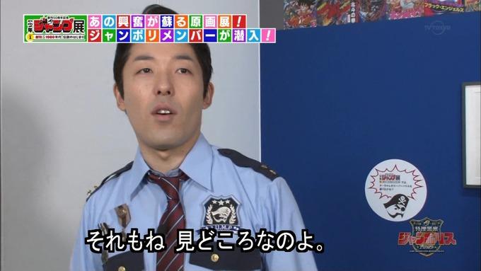 7 ジャンポリス 生駒里奈 (20)