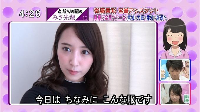 22 開運音楽堂 衛藤美彩 (39)