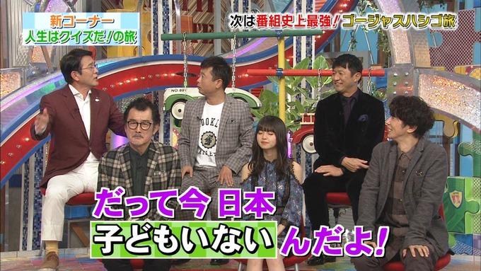 23 笑ってこらえて 齋藤飛鳥 (65)