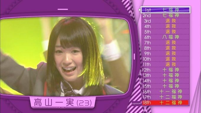 乃木坂工事中 18thシングル選抜 高山一実 (4)