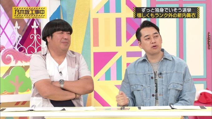 乃木坂工事中 将来こうなってそう総選挙2017⑤ (13)