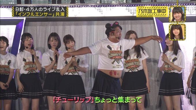 乃木坂工事中 日村密着⑦ (150)