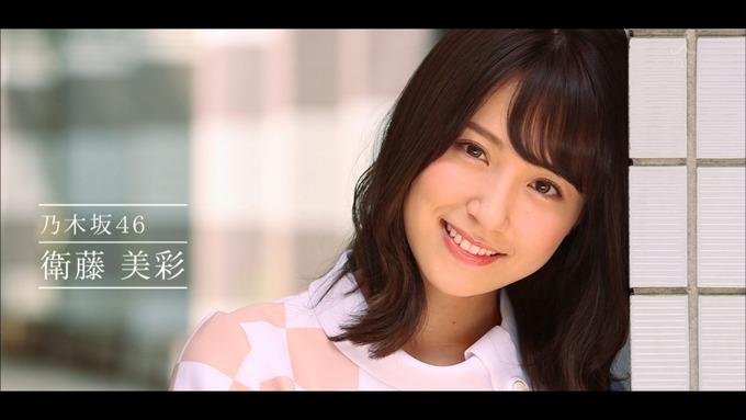 乃木坂46の食べるだけ①堀 衛藤 桜井 優里⑩ (3)