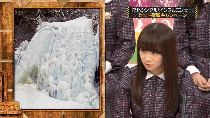 乃木坂工事中『17枚目シングルヒット祈願』氷の滝登り (40)