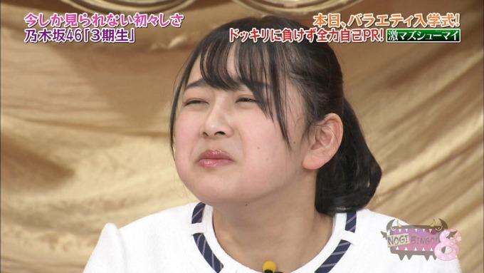 NOGIBINGO8!向井葉月 自己PR (178)