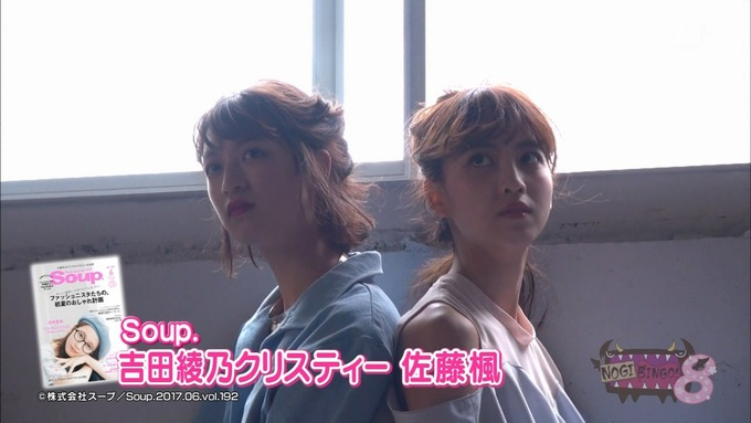 NOGIBINGO8 私服コーデ 向井葉月モデルデビュー (27)