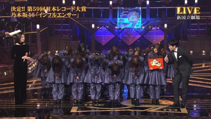 30 日本レコード大賞 受賞 乃木坂46 (53)