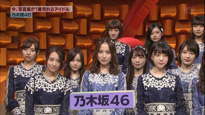 13 バズリズム02 乃木坂46i① (5)