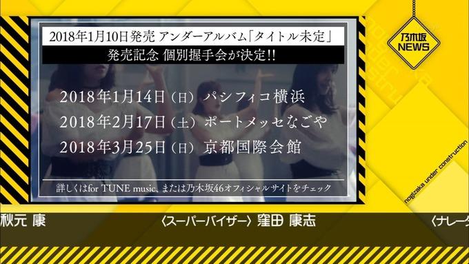 乃木坂工事中 鍋女王決定戦2⑱ (27)