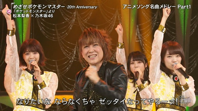 13 FNS歌謡祭 ① (71)