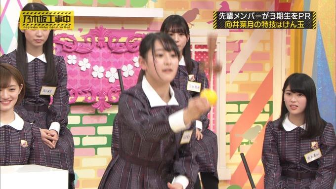 乃木坂工事中 齋藤飛鳥が向井葉月を紹介 (90)