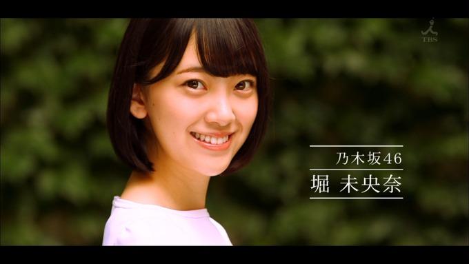 乃木坂46の食べるだけ①堀 衛藤 桜井 優里⑩ (9)