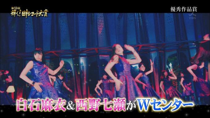 30 日本レコード大賞 乃木坂46 (3)