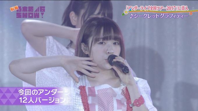 乃木坂46SHOW アンダーライブ (23)