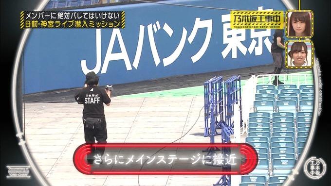 乃木坂工事中 日村密着⑥ (49)