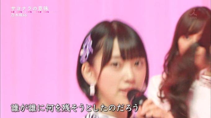 卒業ソング カウントダウンTVサヨナラの意味 (26)