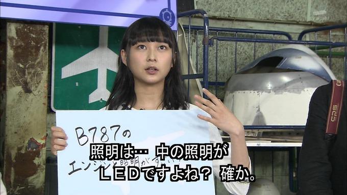 23 タモリ倶楽部 鈴木絢音⑥ (4)